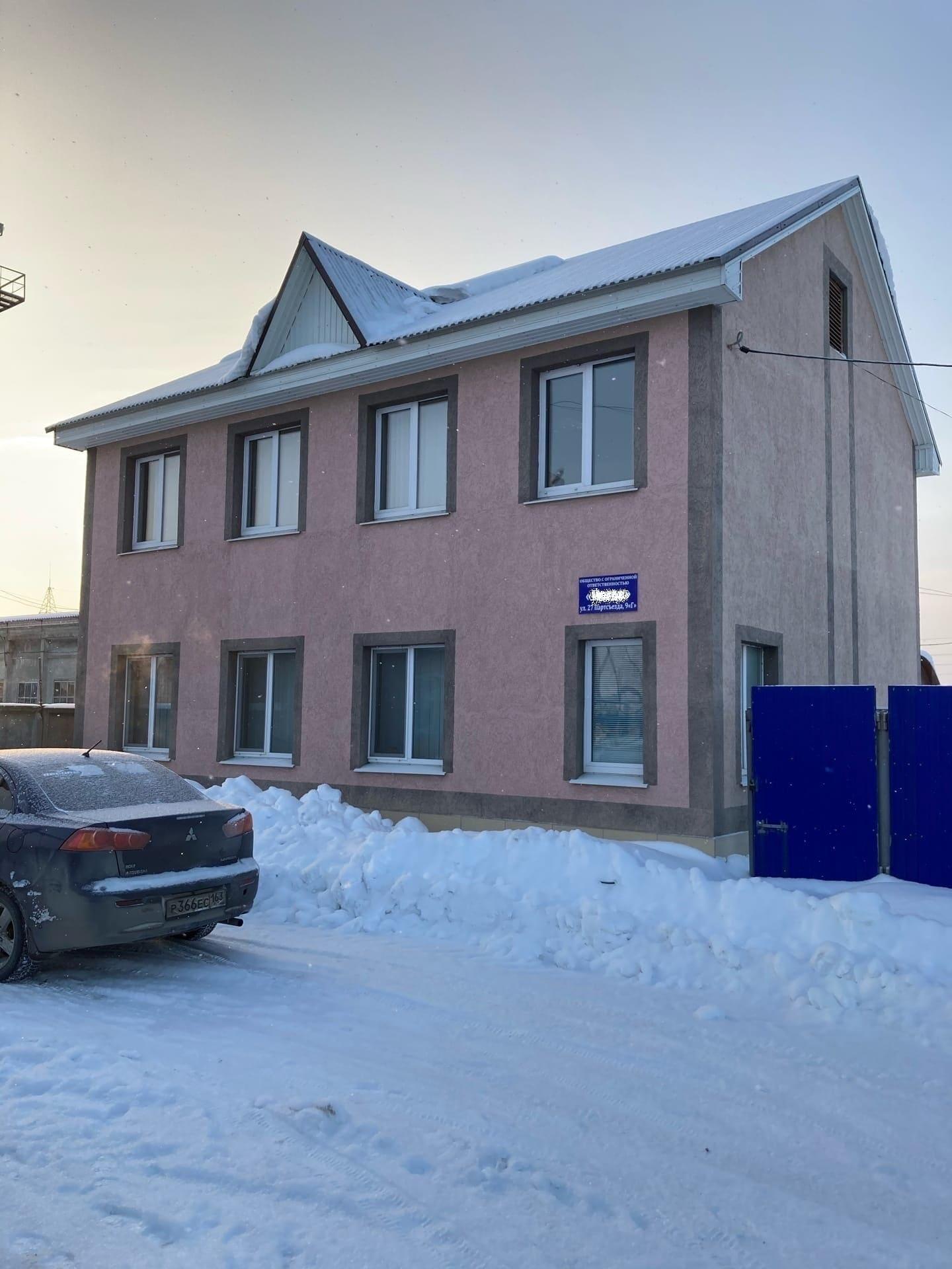 коммерческая недвижимость самарская область