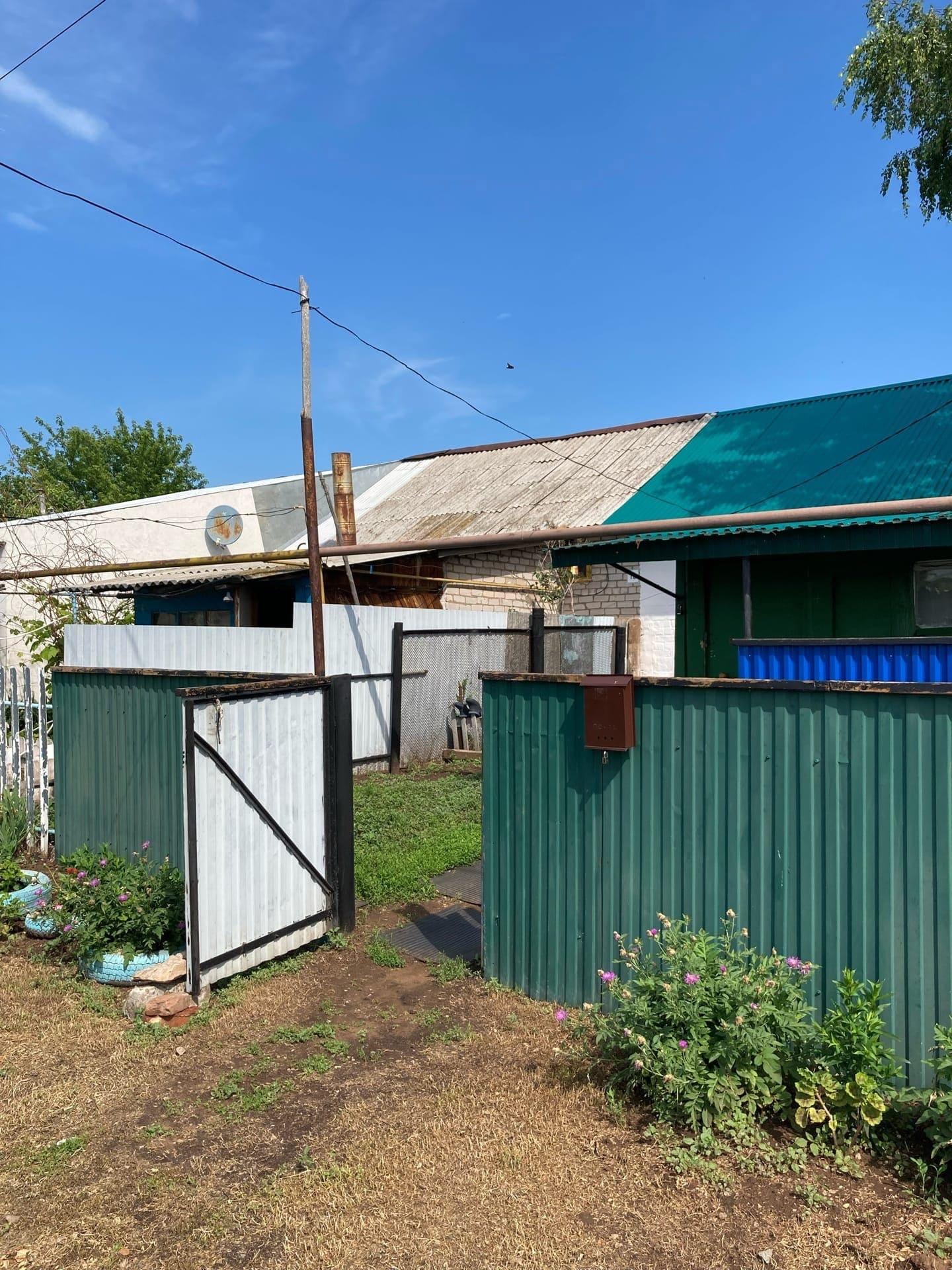Дома в Самарской области